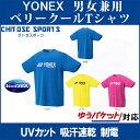 Yonex 16201 th