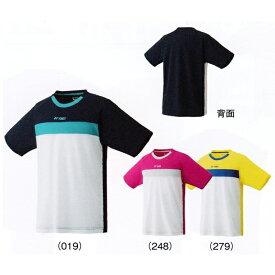 【在庫品】 ヨネックスUNI ドライTシャツ16278バドミントン テニス ソフトテニス ウエアユニセックス メンズYONEX 2017SS ゆうパケット(メール便)対応
