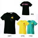 Yonex-16287y