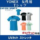 Yonex 16313 th