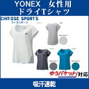Yonex 16314 th