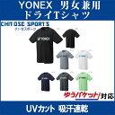 Yonex 16321 th