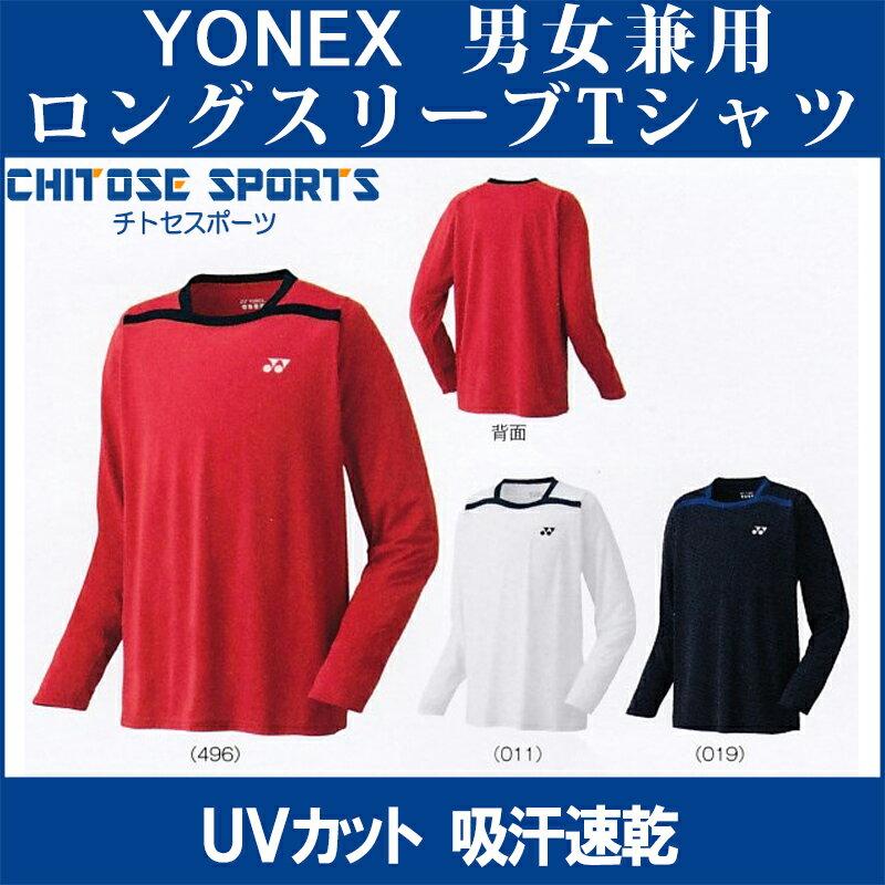 【在庫品】 ヨネックス ロングスリーブTシャツ 16328メンズ 2018SS バドミントン テニス