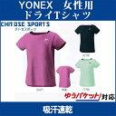 Yonex 16332 th