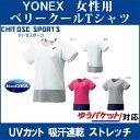 Yonex 16343 th