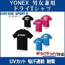 Yonex 16353y