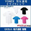 Yonex 16400 th
