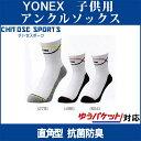 Yonex 19117j th