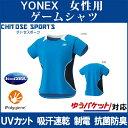 Yonex 20402 th