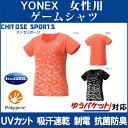 Yonex 20409 th