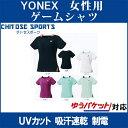 Yonex 20419 th