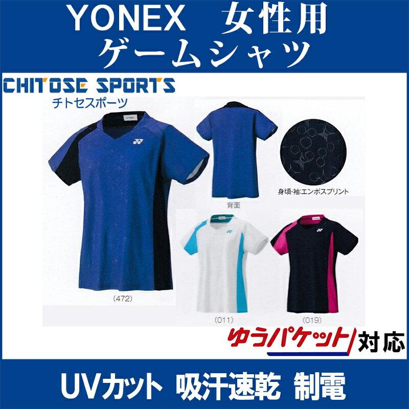 【在庫品】 ヨネックス ゲームシャツ 20428 レディース 2018SS バドミントン テニス ゆうパケット(メール便)対応