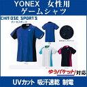 Yonex 20428 th