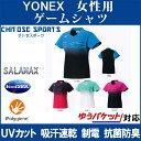 Yonex 20431 th