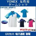 Yonex 20434