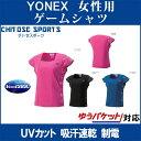 Yonex 20435