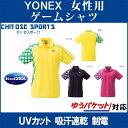 Yonex 20439