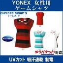 Yonex 20445y