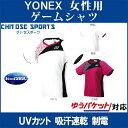 Yonex 20446y