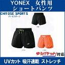 Yonex 25026 th