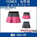 Yonex 25029 th