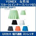 Yonex 26041 th
