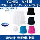Yonex 26046 th