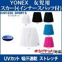 Yonex 26046j th