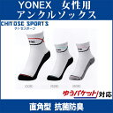 Yonex 29117 th