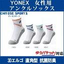 Yonex 29123 th