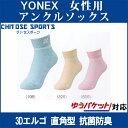 Yonex 29127y th