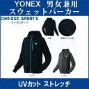 Yonex 30049 th