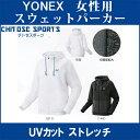 Yonex 39007 th