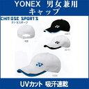 Yonex 40048 th