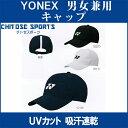 Yonex 40049 th