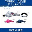 Yonex 40050 th