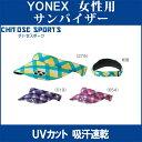 Yonex 40053