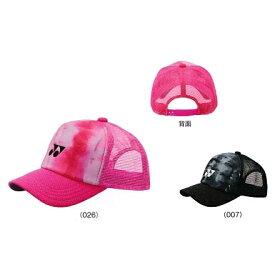 【在庫品】 ヨネックスメッシュキャップ 41027Yテニス ソフトテニス 帽子 メンズ ユニセックス YONEX 2017AW