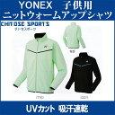 Yonex 50069j th