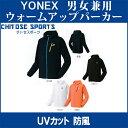 Yonex 50071 th