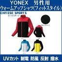 Yonex 50072 th
