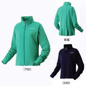 ヨネックスWOMEN ニットウォームアップシャツ57025バドミントン テニス ソフトテニス ウエア レディースYONEX 2017SS MDPD2017アウトレットwear sale ラッキーシール対応