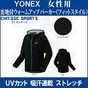 Yonex 57035 th