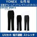 Yonex 67034 th