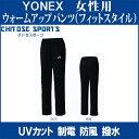 Yonex 67036 th