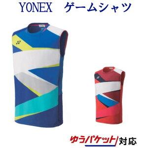 ヨネックスゲームシャツ(ノースリーブ)10310メンズ2019SSバドミントンテニスゆうパケット(メール便)対応