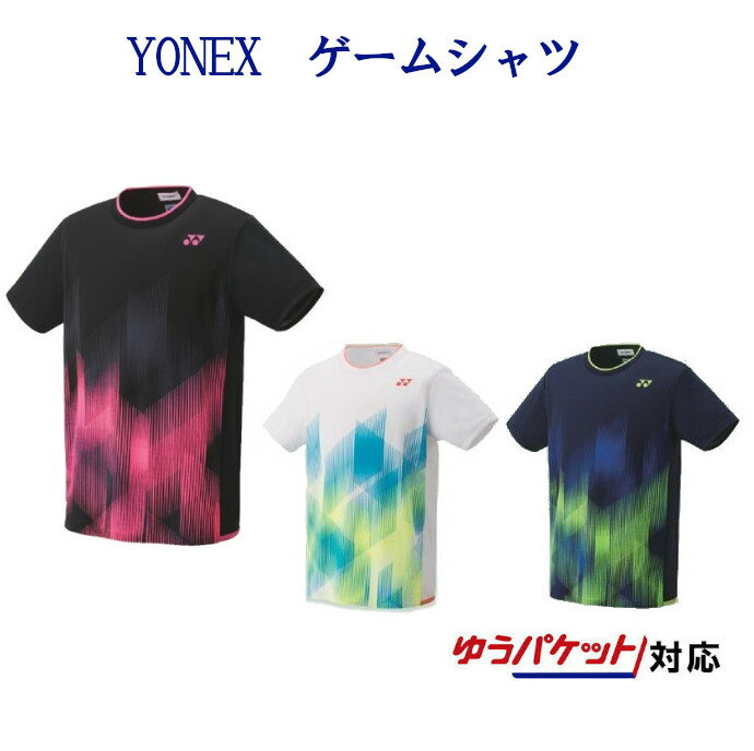 最大400円OFFクーポン付 ヨネックス ゲームシャツ(フィットスタイル) 10321 メンズ 2019SS バドミントン テニス ゆうパケット(メール便)対応