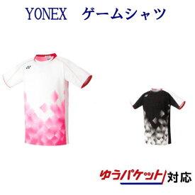 ヨネックス ゲームシャツ(フィットスタイル) 10349 メンズ 2019AW バドミントン テニス ゆうパケット(メール便)対応 半袖