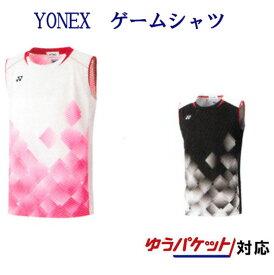 ヨネックス ゲームシャツ(ノースリーブ) 10350J ジュニア 2019AW バドミントン テニス ゆうパケット(メール便)対応 袖なし