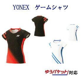 a2ac47a5214930 ヨネックス ゲームシャツ 20504Y レディース 2019SS バドミントン テニス ゆうパケット(メール ...
